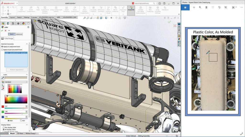 SOLIDWORKS Premium Appearance Swatch